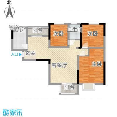 湘府9号3室2厅户型3室2厅2卫1厨