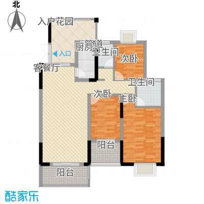 新城国际公馆136.00㎡A8-1户型3室2厅2卫