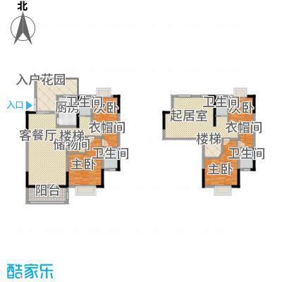 新城国际公馆242.00㎡F1(复式)户型5室2厅4卫