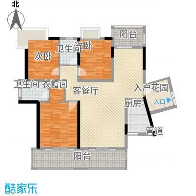 新城国际公馆141.00㎡A13户型3室2厅2卫