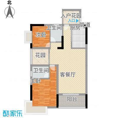 新城国际公馆103.00㎡A12户型3室2厅2卫