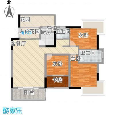 新城国际公馆129.00㎡A6-1户型3室2厅2卫