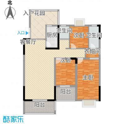 新城国际公馆143.00㎡A4户型3室2厅2卫