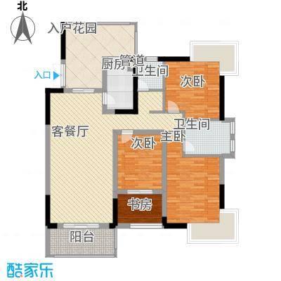 新城国际公馆140.00㎡A2户型3室2厅2卫