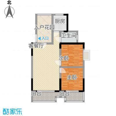 王陵公园宿舍2室2厅户型2室2厅