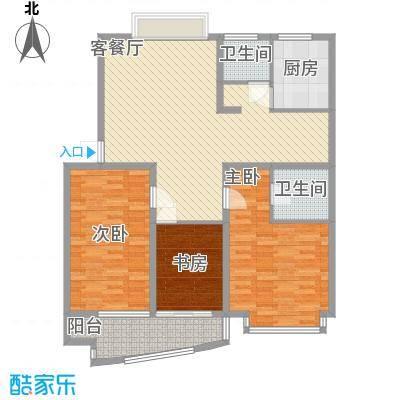 金峰沐春园132.00㎡4栋B型户型3室2厅2卫1厨