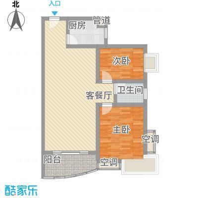 江岸锦城96.00㎡3室2厅户型3室2厅1卫1厨