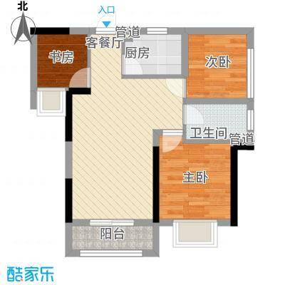 兰亭�岛72.00㎡雅乐居-1户型3室2厅1卫1厨