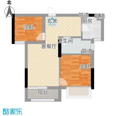 兰亭�岛62.00㎡星乐坊-1户型2室2厅1卫1厨
