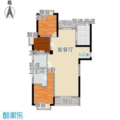 富兴嘉城一期141.06㎡A-2栋户型3室2厅2卫