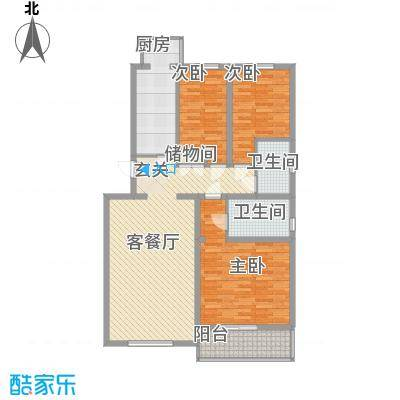 城建学校单位房105.00㎡3室2厅2卫1厨户型3室2厅2卫1厨