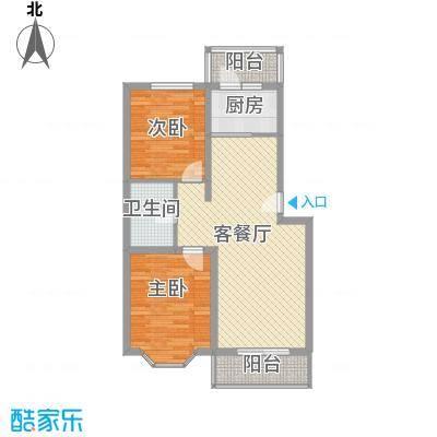颐和山庄2室2厅户型2室2厅1卫1厨