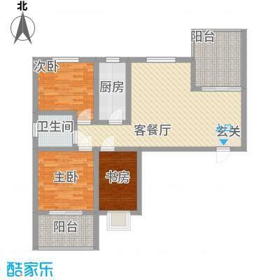 星城旺城2室2厅户型2室2厅1卫1厨