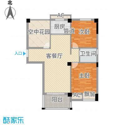 名城两室一厅一厨一卫户型2室1厅1卫1厨