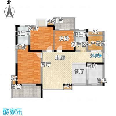华银天际二期123.32㎡C2/C6/C7/C9栋户型3室2厅2卫1厨
