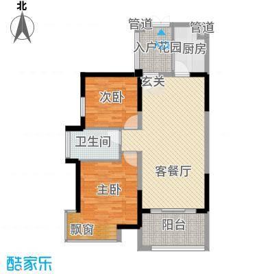 藏珑湖上国际社区89.00㎡板式户型2室2厅1卫1厨
