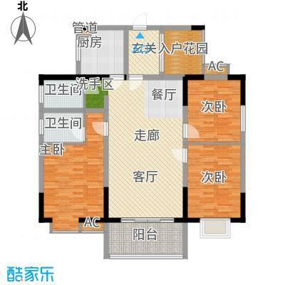 华银天际二期126.42㎡C3/C5栋户型3室2厅2卫1厨