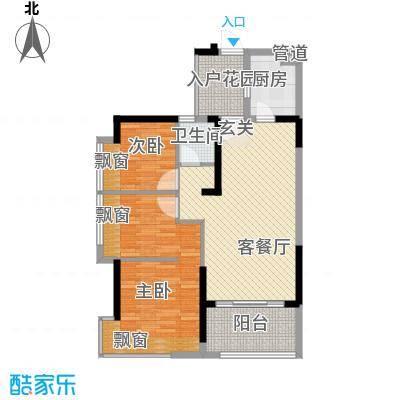 藏珑湖上国际社区89.00㎡板式户型3室2厅1卫1厨