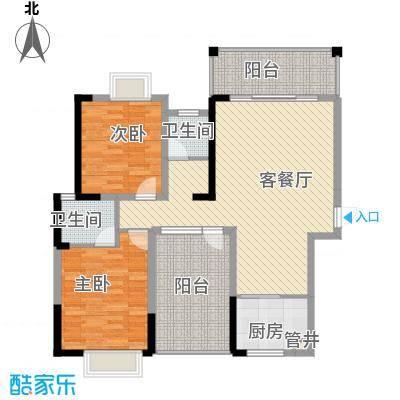 金霞湘绣园2室2厅户型2室2厅2卫1厨