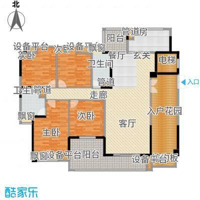 归心花园184.00㎡D户型4室2厅2卫1厨