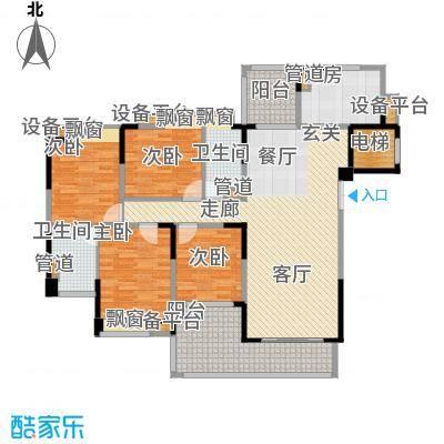 归心花园137.51㎡A户型3室2厅2卫1厨