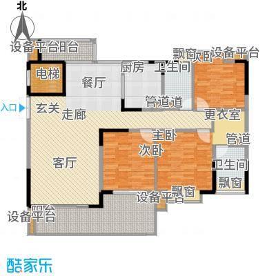 归心花园145.19㎡B户型3室2厅2卫1厨