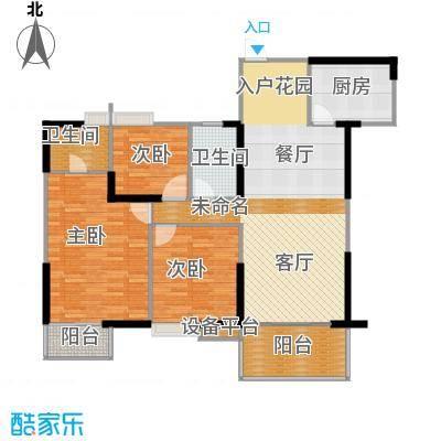 滨江君悦香邸135.32㎡B3户型3室2卫1厨