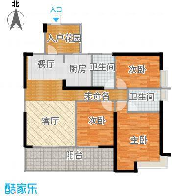 滨江君悦香邸129.76㎡B2户型3室2卫