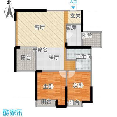 滨江君悦香邸96.22㎡A3户型2室1卫1厨