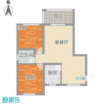 长泰豪园长泰豪园户型图2室2厅2卫1厨户型图2室2厅2卫1厨户型2室2厅2卫1厨