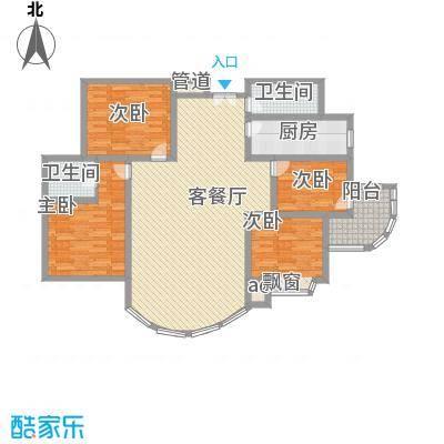 金色华庭159.00㎡4室2厅户型4室2厅2卫1厨