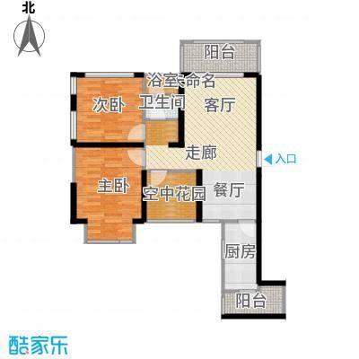 旭辉华庭90.28㎡1-3-5号栋A户型2室1卫1厨