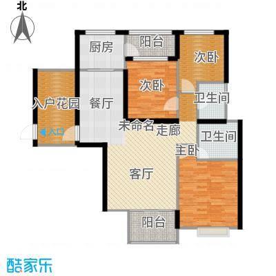 旭辉华庭125.95㎡1-3-6号栋C户型3室2卫1厨