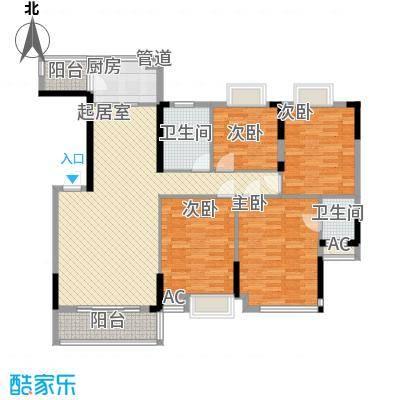 豪庭143.00㎡06户型4室2厅2卫1厨