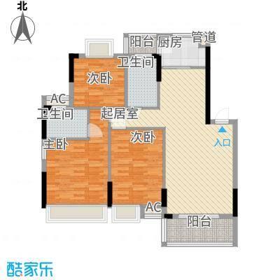 豪庭112.00㎡04户型3室2厅2卫1厨