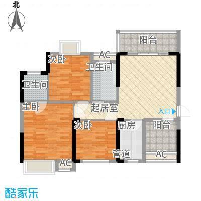 豪庭99.00㎡03户型3室1厅2卫1厨