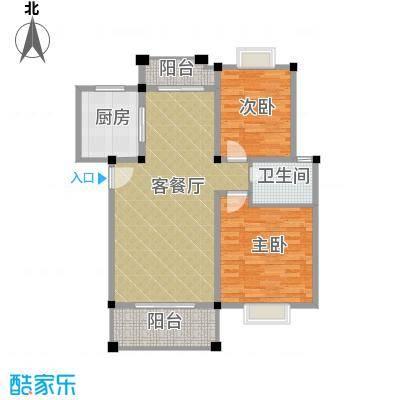博雅湘水湾94.52㎡8栋户型2室1厅1卫1厨