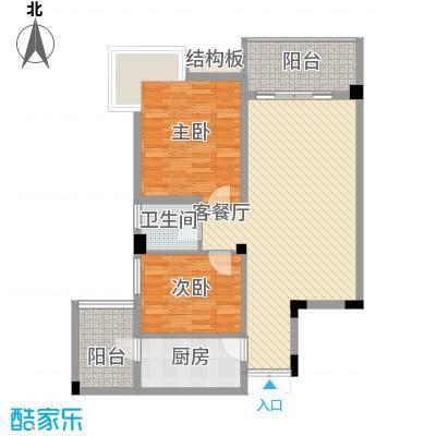 绿雅园120.00㎡3室2厅2卫1厨户型3室2厅2卫1厨