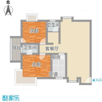 明星村98.00㎡2室2厅2卫1厨户型2室2厅2卫1厨