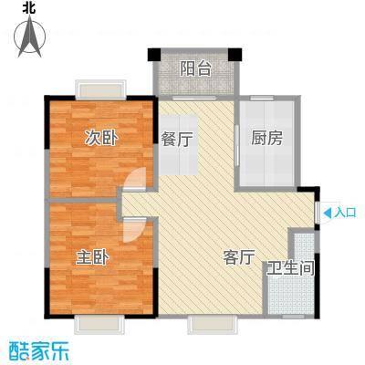 博雅湘水湾88.86㎡3期8-9栋户型2室1厅1卫1厨