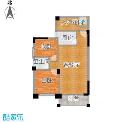 三景国际88.00㎡日耀阁F户型2室1厅1卫1厨