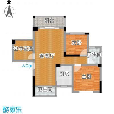 三景国际94.00㎡日耀阁E户型2室1厅2卫1厨