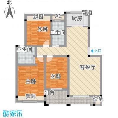愿景山水湾七期111.00㎡三房户型图(售完)户型3室2厅2卫1厨