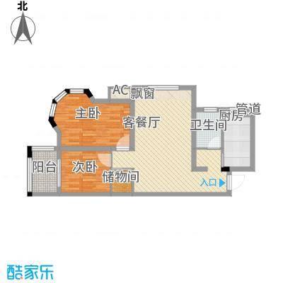 愿景山水湾七期71.00㎡2房户型(售完)户型2室2厅1卫1厨