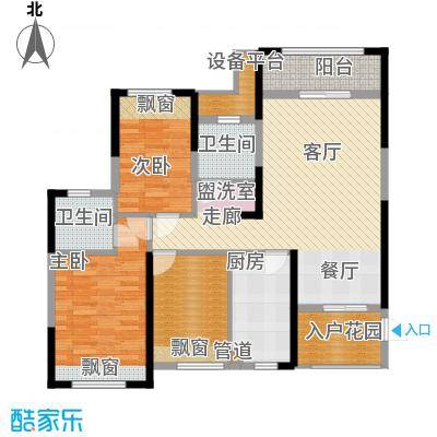 长城雅苑二期114.82㎡1#A户型3室2厅2卫1厨