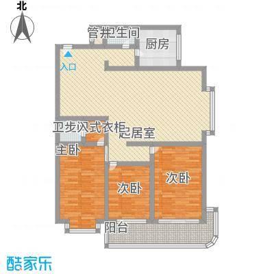 惠泽园133.00㎡惠泽园户型图3室2厅2卫1厨户型图3室2厅2卫1厨户型3室2厅2卫1厨