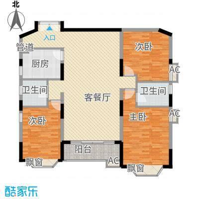 维一星城168.00㎡维一星城户型图3室2厅2卫1厨户型10室