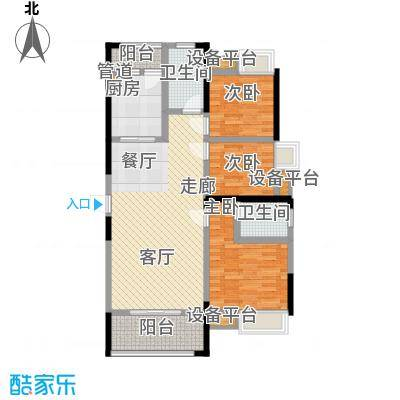长城雅苑二期120.82㎡2#E户型3室2厅2卫1厨