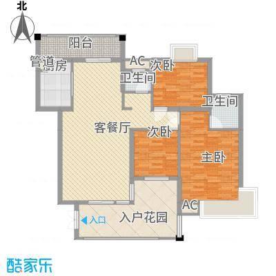星城荣域二期123.00㎡B3户型3室2厅2卫