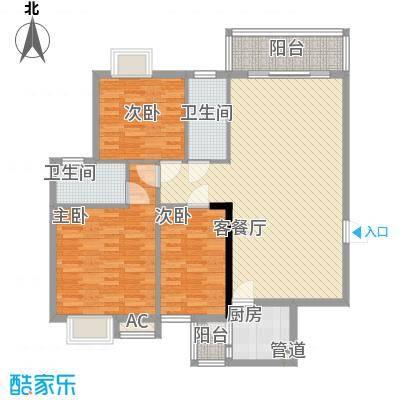 金盆公寓商住楼户型图3室2厅 户型图  3室2厅2卫1厨